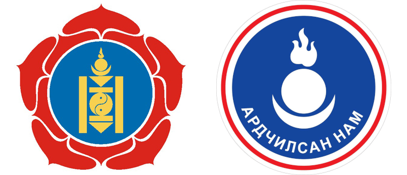 2 logos of the Mongolian People's Party and Democratic Party